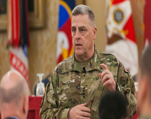 ترمب يرشح قائد الجيش الأميركي رئيساً للأركان المشتركة