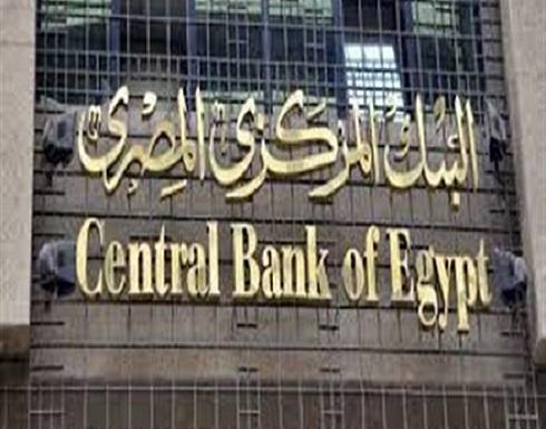 """اقتصاد مصر.. """"أرقام إيجابية"""" للتضخم السنوي"""