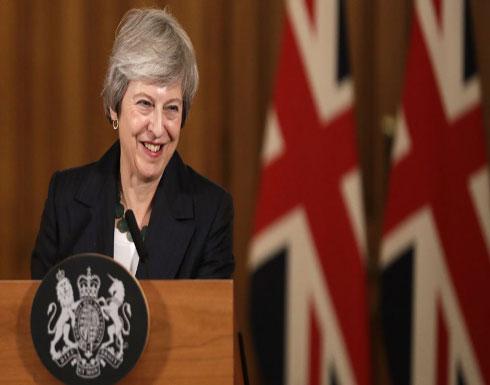 ماي: إذا رفض البرلمان اتفاق الخروج ستدخل بريطانيا منطقة مجهولة
