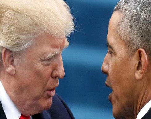مواجهة بين ترامب وأوباما في آخر مراحل الحملة الانتخابية الأميركية