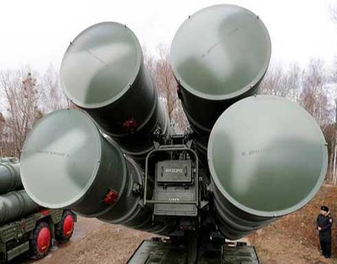 """واشنطن: اقترحنا على تركيا بديلا عن منظومة """"إس 400"""" الروسية"""