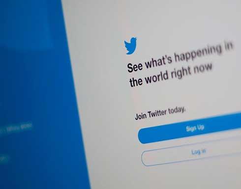 """""""تويتر"""" تستطلع الآراء حول تنظيم استخدام زعماء العالم للمنصة"""
