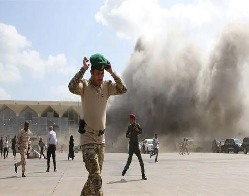 لحظة انفجار في مطار عدن .. شاهد
