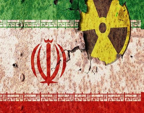 صيانة الدستور الإيراني يقر قانونا يشدد الموقف من النووي