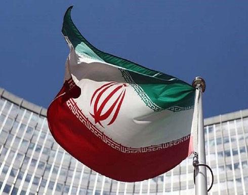 طهران تعلن تخليها عن جميع القيود على أنشطتها النووية بموجب الاتفاق النووي