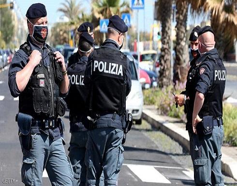 """إيطاليا.. إغلاق مركز شرطة واعتقال """"عصابة الضباط"""""""