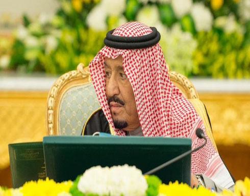 السعودية تندد بتلكؤ والتفاف الحوثيين على اتفاق ستوكهولم