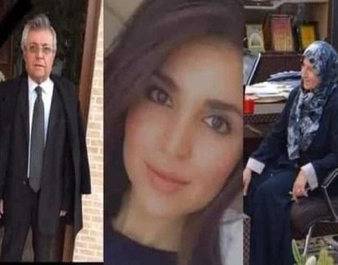 اعتقال منفذ جريمة قتل ناشطة ووالديها في بغداد