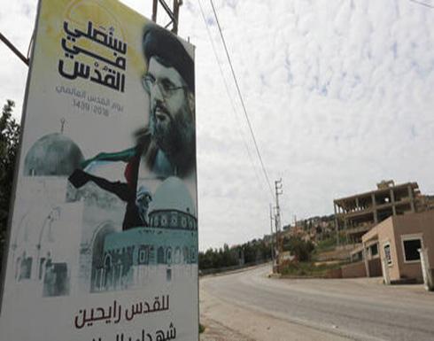 نصر الله: دعم إيران للمقاومة في لبنان غير مشروط ومن أجل الدفاع عن أرضه وسيادته