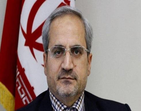 وفاة نائب إيراني بكورونا من بين 7 مصابين