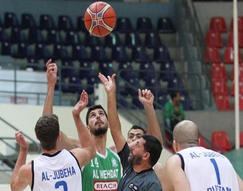 سلة الوحدات تهزم الجبيهة في كأس الأردن