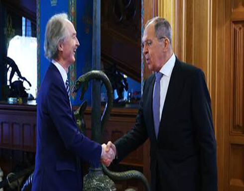 لافروف وبيدرسن: لا بديل للحل السياسي للأزمة في سوريا