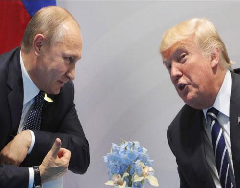 مسؤولا مخابرات أمريكيان سابقان: بوتين يتلاعب بترامب