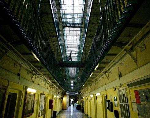 بريطانيا.. السجن لرجل طعن زوجته وعائلتها لمنع فضح سره
