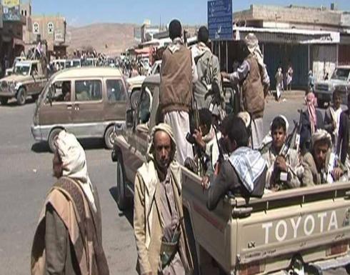 أرقام مخيفة.. تجنيد الأطفال وقود الحوثيين في معاركهم