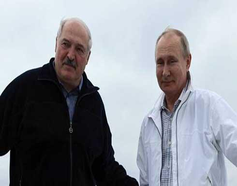 الكرملين: بوتين ولوكاشينكو مهتمان بتطبيع العلاقات مع الاتحاد الأوروبي المرهون بإرادة بروكسل