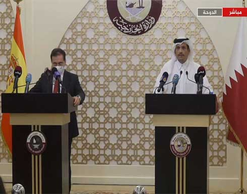 وزير خارجية قطر: عزل أفغانستان لمجرد استلام طالبان الحكم ليس حلا