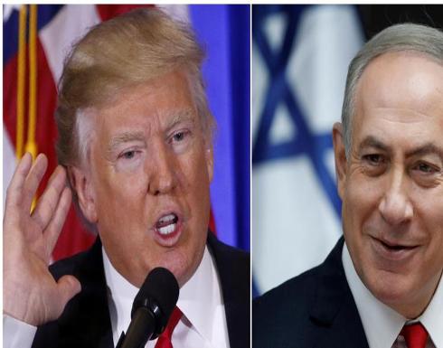 واشنطن لم تعد متمسكة بحل الدولتين بالشرق الأوسط