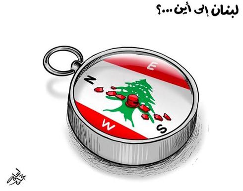 لبنان إلى أين…؟