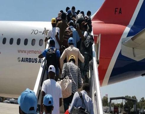 التحالف: تسهيل عملية نقل 160 مهاجرا إفريقيا جوا من اليمن