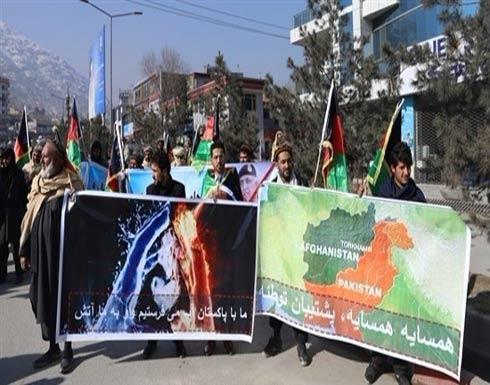 أفغانستان: احتجاجات أمام السفارة الباكستانية في كابول بعد التفجيرات الإرهابية
