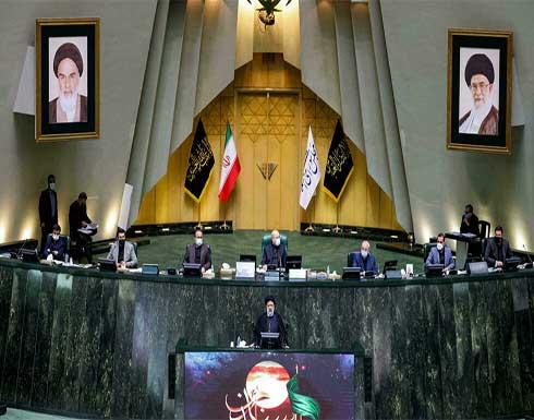 مجلس الشورى الإيراني يصوت على منح الثقة لحكومة رئيسي
