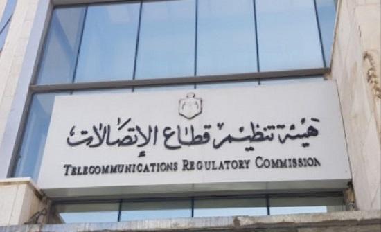 الأردن :   تعليمات تنظيم الاحتفاظ بسجلات الاتصالات