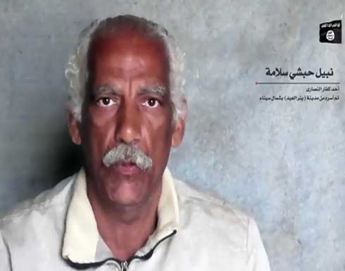 تنظيم الدولة بسيناء يبث فيديو قتل شخص رميا بالرصاص