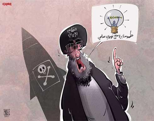 إيران تخفي وراء ادعاءاتها ببرنامج نووي سلمي مخطط تخريبي للمنطقة