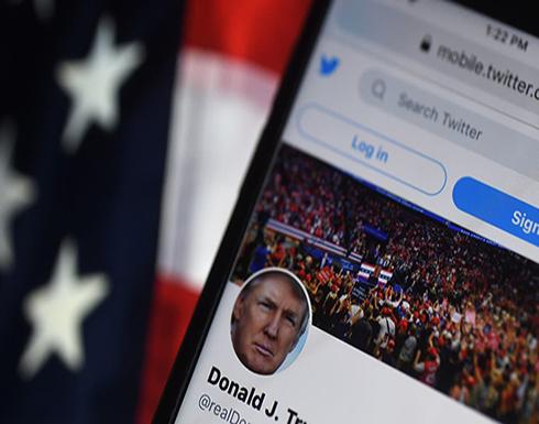 تويتر يخسر 5 مليارات دولار من قيمته السوقية بعد تعليق حساب ترمب