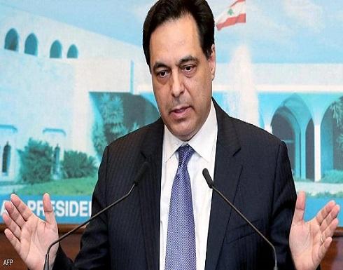 بالفيديو.. السفيرة الفرنسية توبخ حسان دياب على الهواء