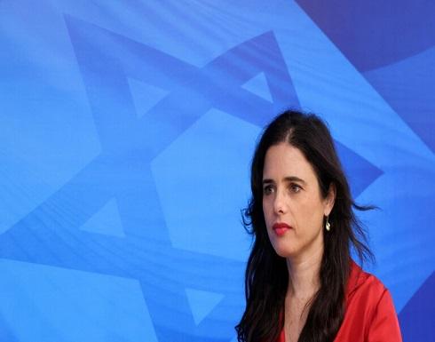 إسرائيل تعتزم بناء مستوطنات جديدة في الجولان المحتل