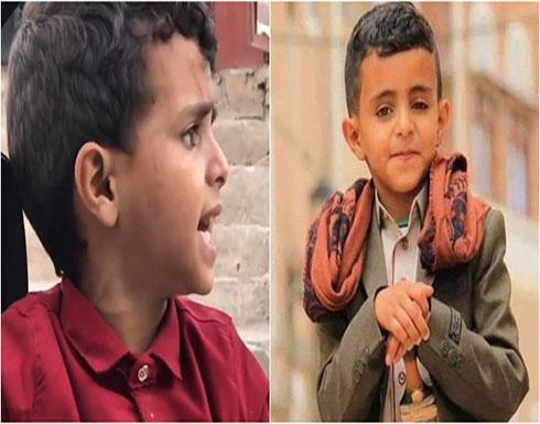 """بالفيديو : """"موهبة"""" اليمني """"بائع الماء"""" أمام القضاء.. ويوجه رسالة لوالده"""