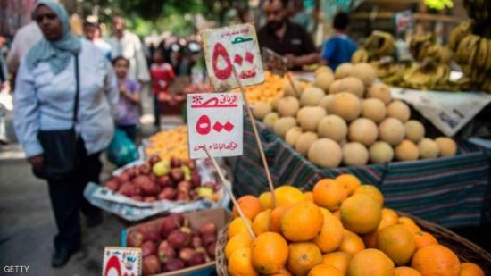 مصر.. تراجع التضخم السنوي لأسعار المستهلكين