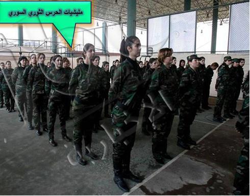 الحرس الثوري السوري رديف للباسيج الايراني بسوريا