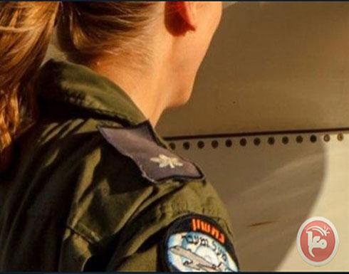 لأول مرة: سيدة تقود سلاح الجو الاسرائيلي