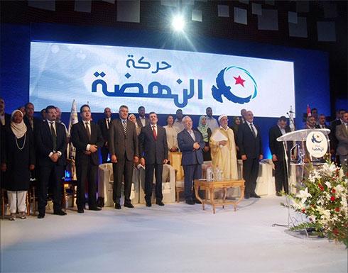 """""""النهضة"""" التونسية تقرر مقاضاة رئيسة """"الدستوري الحر"""""""