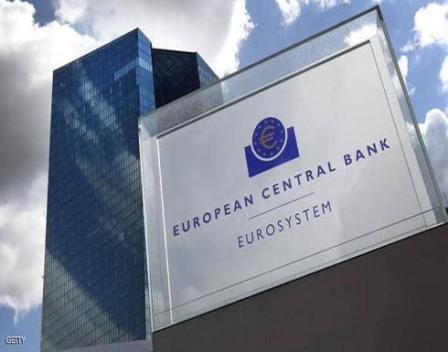 نمو منطقة اليورو يتراجع مع انكماش الاقتصاد الألماني