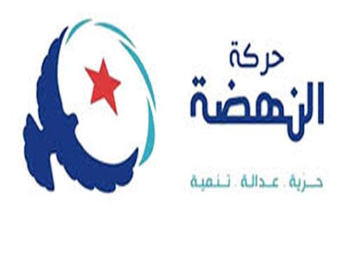 النهضة التونسية: هيئة الانتخابات هي المخولة بإعلان نتائج الرئاسيات
