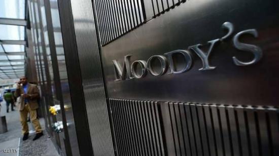 """""""موديز"""" تؤكد تصنيفها للسعودية وتشيد بالإصلاحات الاقتصادية"""