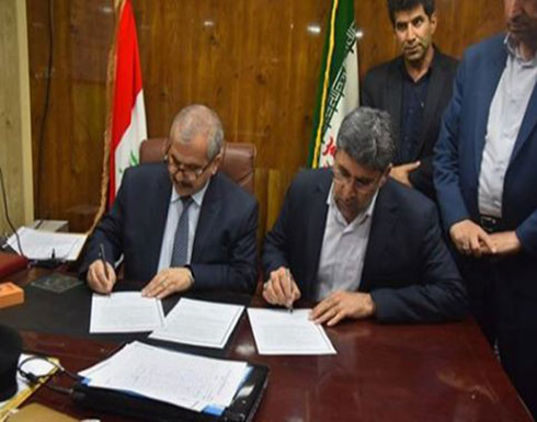 العراق وإيران يوقعان اتفاقية لتنظيم الحدود بينهما