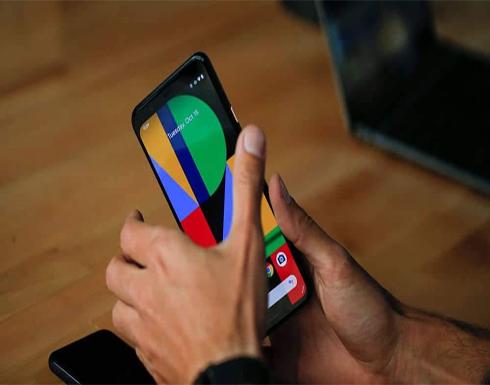 جوجل تطرح تقنية جديدة تنقلك مع هاتفك إلى الفضاء