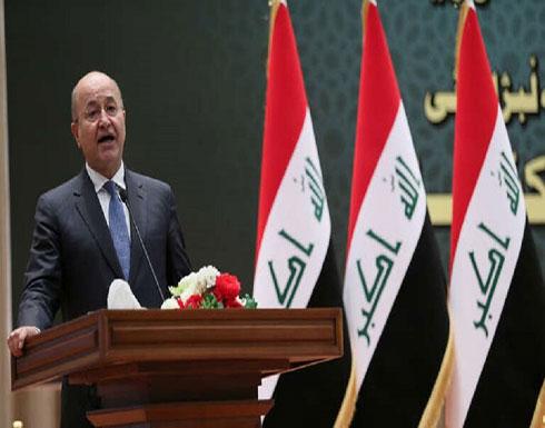 الرئيس العراقي يستنكر محاولة اقتحام السفارة الأمريكية في بغداد