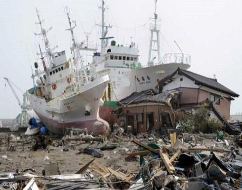 """3 تريليونات دولار خسائر الأرض في """"عقد الكوارث"""""""