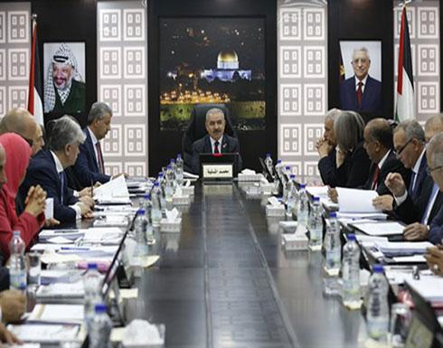 حكومة اشتية تعقد أولى جلساتها.. وتطالب بدعم عربي