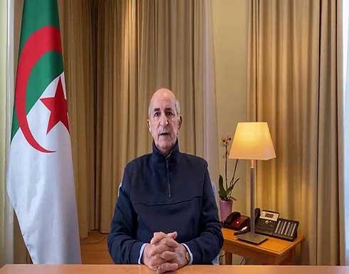 """رئيس الجزائر يتحدث عن """"ثورة مضادة"""" ويلمح لرموز النظام السابق"""