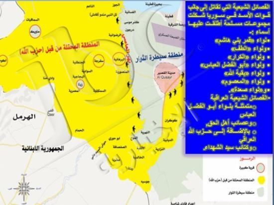 مرتزفة إيران بدمشق تتكبد خسائر a8aac3ab07bc9c2f8e7cace76113c009.jpg