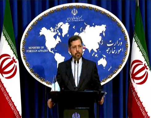 إيران ترفض مشاركة دول عربية في أي مفاوضات بشأن برنامجها النووي