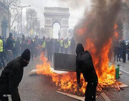 بالفيديو : باريس تشتعل.. حرق سيارات ومتاجر في احتجاجات السترات الصفراء