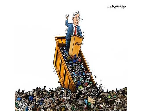 نهاية نتنياهو